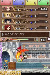battle_02