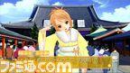 ZERO-haregi_setsu00
