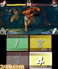 3DS_SSFIV_01