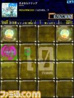 game_ss_sayonara