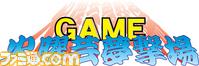 higame_logo
