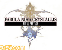 2011_fabla_logo-R_fix