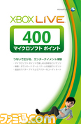 400msp