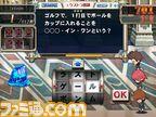 screen_101012_020900