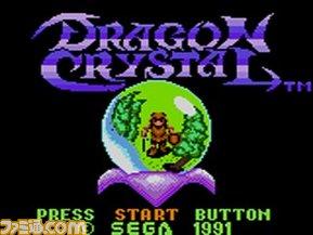 DragonCrystal_00