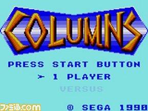Columns_00