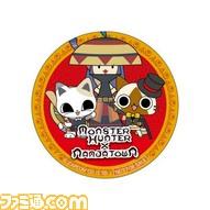 [04]10_sticker_tomochan_illust