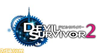 Devilsurvivor2_CMYK