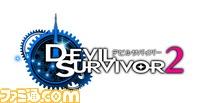Devilsurvivor2_RGB_w