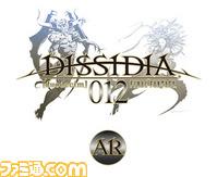 DISSIDIA_AR_Logoのコピー
