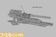 Laser-Lifle_Type1+