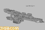Laser-Lifle_Type1++