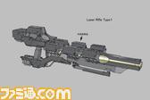 Laser-Lifle_Type1