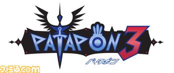 Pata3_Logo01-