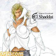 elshaddai_