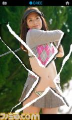 snap20110506_131129