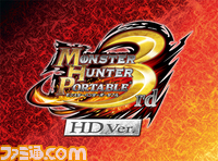3rd_HD_logo