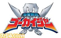 gokai_logo薤