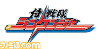 shinken_logo薤