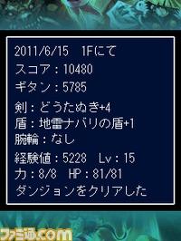 ph7_new