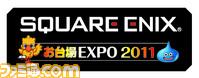SQUENIX_logo_BK