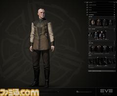 EVE_Online_CharacterCreatorClothingOptions