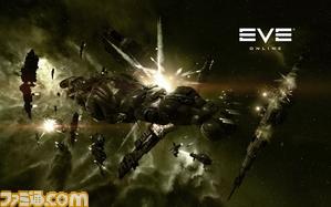 EVE_Online_Screenshot_SanshaBattle