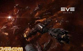 EVE_Online_Screenshot_Salvager