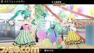 game_duet2