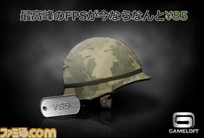helmet_jp