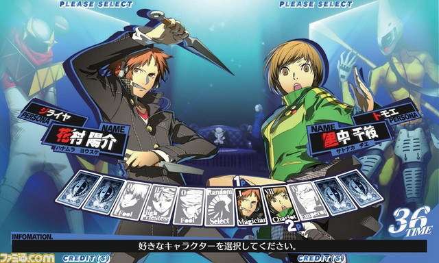 http://www.famitsu.com/news/201109/images/00049309/rY3uwF3E3TSM6dFID1wBQ9C9aESYf1yi.jpg