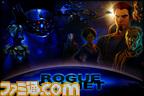 rogueplanet1