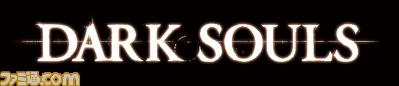 DARK SOULS_logo_fix_背景黒バージョン