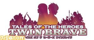 TO-HERO_logo