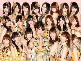 AKB48_FG