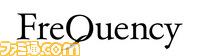 FreQ_logo