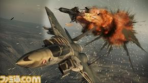 ACAH_DLC_F-15C_DeathRider_08
