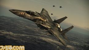 ACAH_DLC_F-15C_DeathRider_17