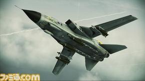 ACAH_DLC_TornadoGR4_007