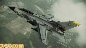ACAH_DLC_TornadoGR4_019