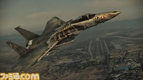 ACAH_DLC_F-15C_DeathRider_15
