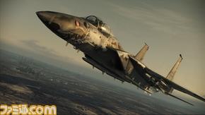 ACAH_DLC_F-15C_DeathRider_18
