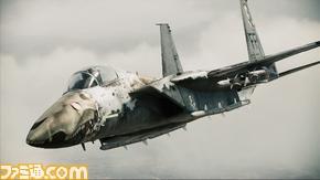 ACAH_DLC_F-15C_DeathRider_22