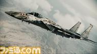 ACAH_DLC_F-15C_DeathRider_27