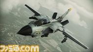 ACAH_DLC_TornadoGR4_018