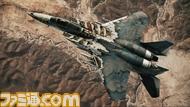 ACAH_DLC_F-15C_DeathRider_29