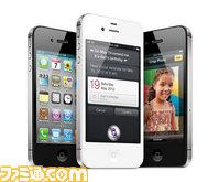 iPhone4s_3up_Photo_Siri_Spr