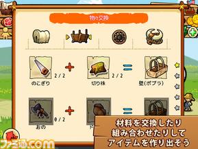 OTT_1024x768_screen_JP_05