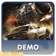 NFSTR_Demo_thumb_JP