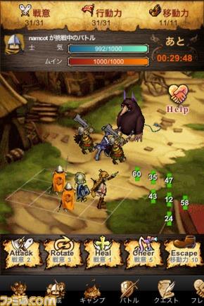 IMG_battle2
